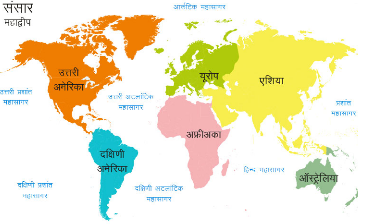 Continents Name In Hindi List Of Continents - 4 oceans names